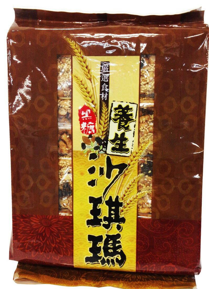 【田園工房】黑糖養生沙琪瑪 (蛋奶素)■好吃、健康、無負擔、不黏牙