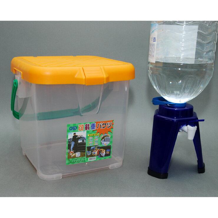 [阿爾卑斯戶外/露營] RV桶與飲水架特惠組 百寶置物工具箱/洗車水桶 P-888