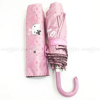 HELLO KITTY 雨傘 三折傘 摺疊傘 晴雨傘 彎把 輕量型 抗UV99% 居家 正版日本授權 JustGirl