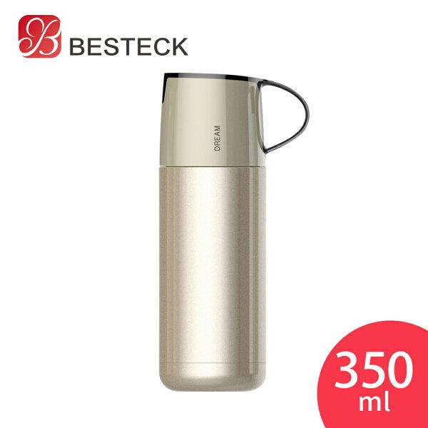 鉑晶國際生活館:【Besteck】輕旅行隨身保溫瓶(350ml)