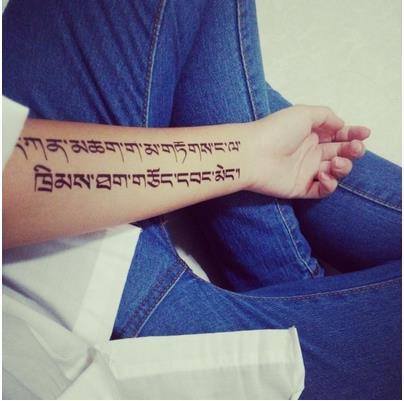 防水藏文紋身貼藏文字母大花臂紋身貼紙男女款手臂全部紋身1張入