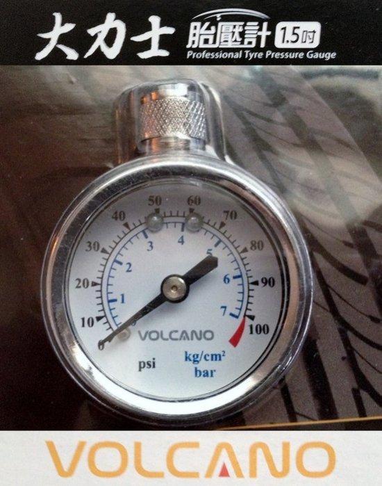 權世界@汽車用品 VOLCANO 大力士 輕巧型專業圓型胎壓計 胎壓表 胎壓測量器 TG06