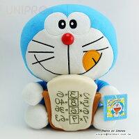 小叮噹週邊商品推薦【UNIPRO】吐舌 哆啦A夢 抱記憶吐司 坐姿 絨毛玩偶 娃娃 手機置物袋 小叮噹 Doraemon 正版授權