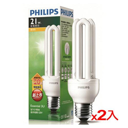 ★買一送一★飛利浦 3U21W省電燈泡-燈泡色【愛買】