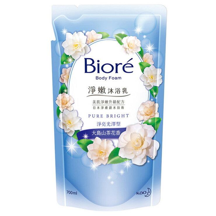 Biore蜜妮 淨嫩沐浴乳 淨亮光澤型 大島山茶花香 補充包 700ml