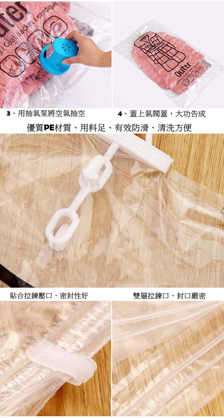 【iWork】真空壓縮掛袋 壓縮袋西裝大衣防塵袋 衣櫃掛袋 櫥櫃防塵袋 防塵壓縮衣物掛袋 防塵袋 側拉 外套 羽絨 收納 6