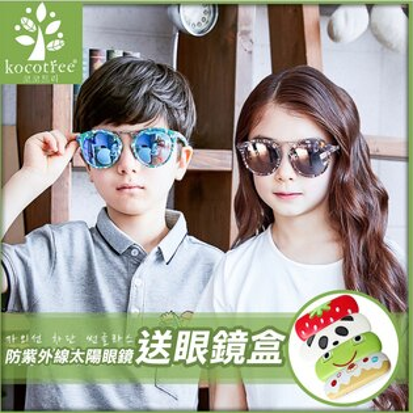 Lemonkid:Kocotree◆新款時尚幻彩花框兒童炫彩太陽眼鏡
