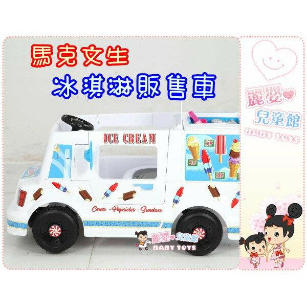 麗嬰兒童玩具館~馬克-胖卡電動車(冰淇淋 / 燒烤 / 漢堡)販售車.可騎乘兒童電動車 6