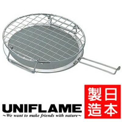 【鄉野情戶外用品店】UNIFLAME