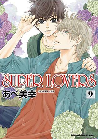 SUPERLOVERS(9)