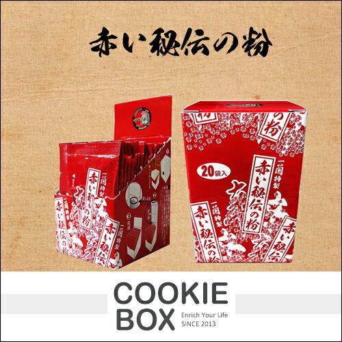 日本 一蘭 赤紅 秘傳之粉 20包入 20g 辣粉 辣椒粉 調味粉 唐辛子 香料 福岡 限定 美味 *餅乾盒子*