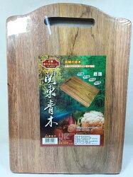 【八八八】e網購~【關東青木菜板390*270*24mm】800208切菜板 切菜刀板