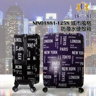 【加賀皮件】NINO1881 台灣製 防水 多色 滿版字樣 城市風格 行李箱 28吋 旅行箱 1258