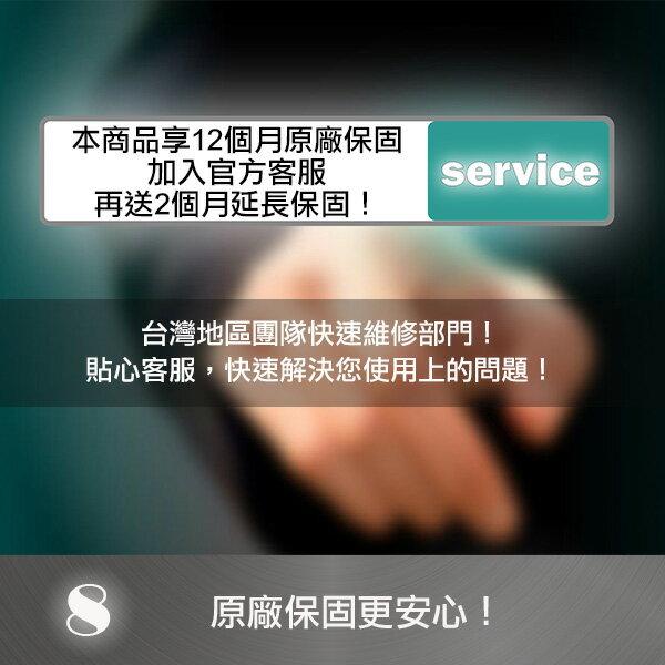 【U-BOX 安博盒子】X900 台灣版 超過一千種電視節目 深夜福利免費看 第四台 電影 追劇 14個月安心保固 8