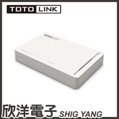※ 欣洋電子 ※ TOTOLINK 8埠Giga極速乙太網路交換器/集線器/HUB(S808G)