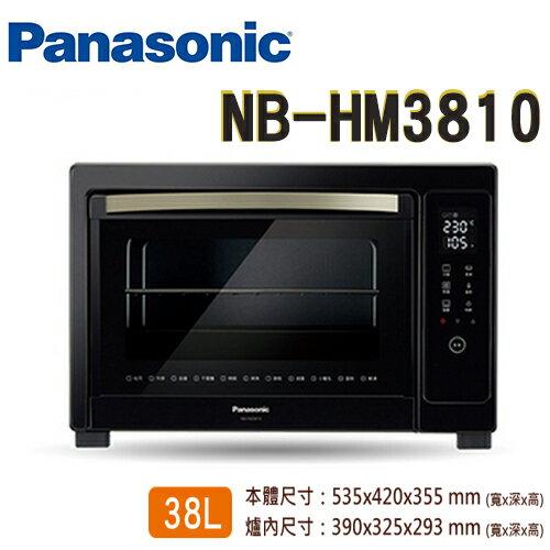 【滿3千,15%點數回饋(1%=1元)】《Panasonic 國際牌》 38L微電腦烤箱 NB-HM3810(公司原廠貨)