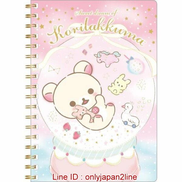 【真愛日本】16122400014日本製線圈筆記本-夢幻奶熊雪花球  SAN-X 懶熊 奶熊 拉拉熊 便條本 筆記本 文具用品