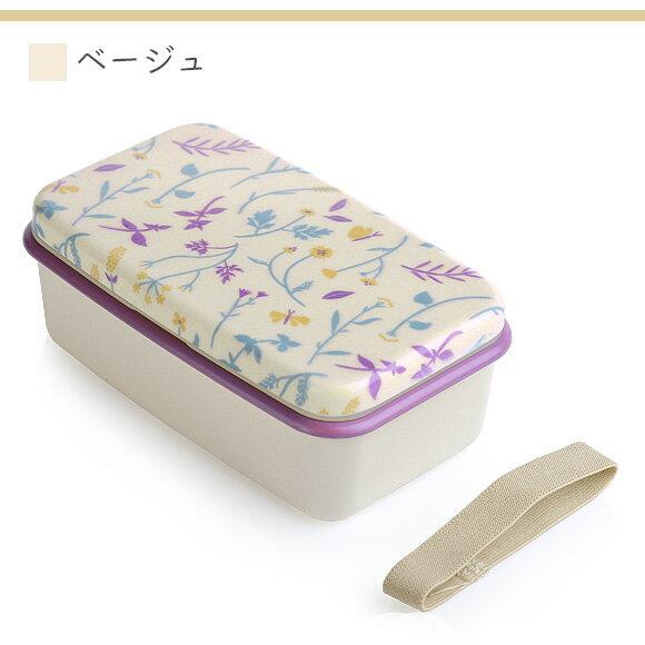 日本Maturite Botanical  /  浪漫花漾印花單層便當盒  /  可微波 可機洗 550ml  /  bis-0501  /  日本必買 日本樂天直送(2100) /  件件含運 8
