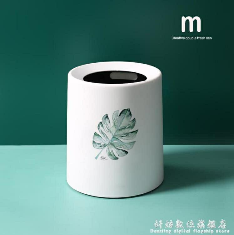 日式創意家用雙層垃圾桶客廳衛生間廚房廁所臥室辦公室分類拉圾筒SUPER SALE樂天雙12購物節