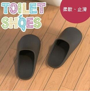 日本OHE品牌--廁所專用拖鞋