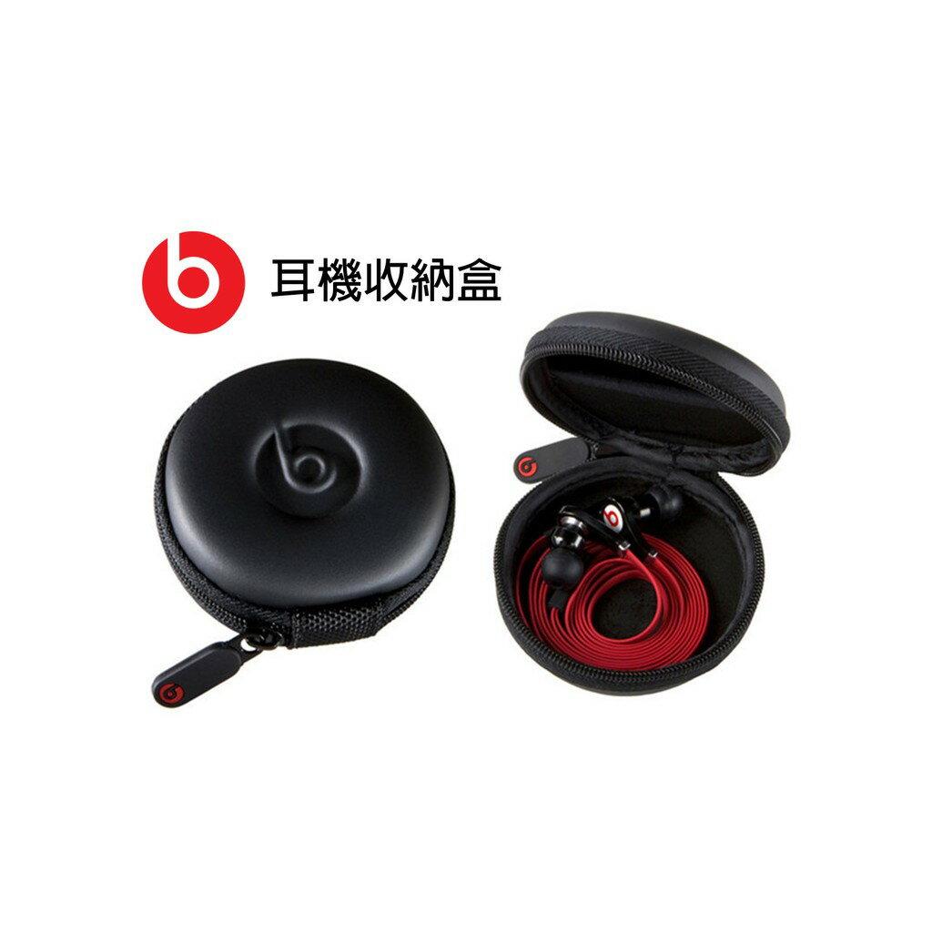 Beats 耳機收納盒 耳機包 保護 耳機