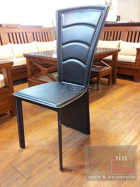 【尚品傢俱】625-09 可可諾 馬鞍皮 高背 桌椅/化妝椅/餐椅~