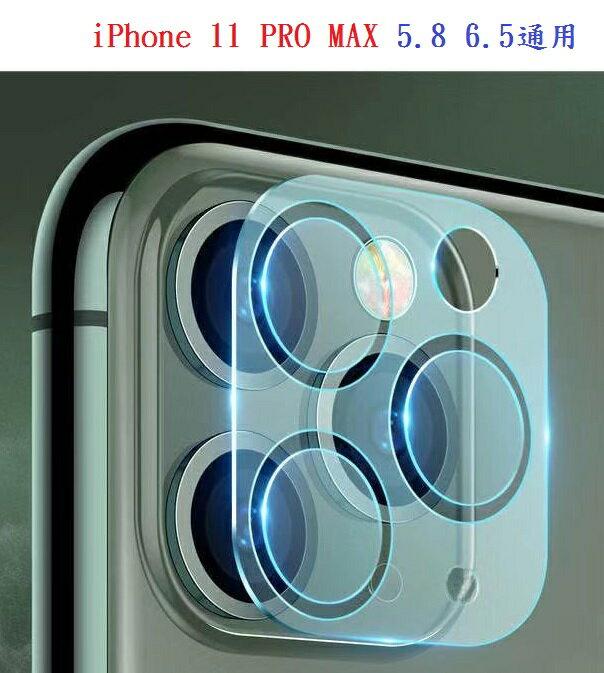 【鏡頭保護貼】iPhone 11 PRO MAX 5.8 6.5通用 鏡頭貼 鏡頭保護貼 硬度9h
