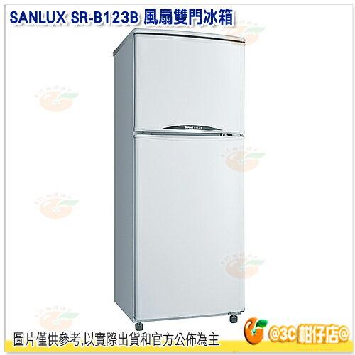 含運含安裝 台灣三洋 SANLUX sr-b123b 風扇雙門冰箱 123公升 雙門 定頻 電冰箱  公司貨 能源效能4級