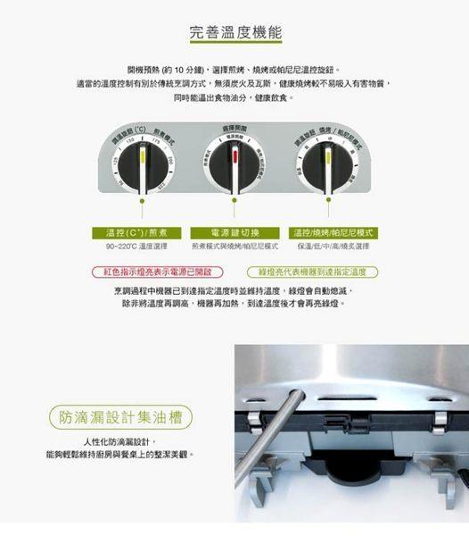 美國Cuisinart 美膳雅多功能燒烤 / 煎烤盤 GR-4NTW 4