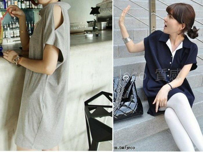 Jeco日韓質感-休閒POLO翻領露肩長款寬鬆短袖T恤洋裝