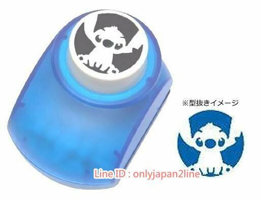 【真愛日本】17021600008打洞機-史迪奇  迪士尼 星際寶貝 史迪奇 打洞器 文具