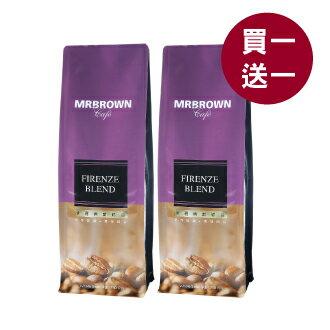 【買一送一】伯朗佛羅倫斯綜合咖啡豆(250g)買一組即買一送一