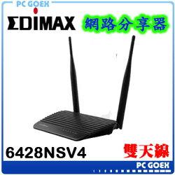 ☆pcgoex 軒揚☆ EDIMAX 訊舟 BR-6428nS V4 N300 多模式無線網路分享