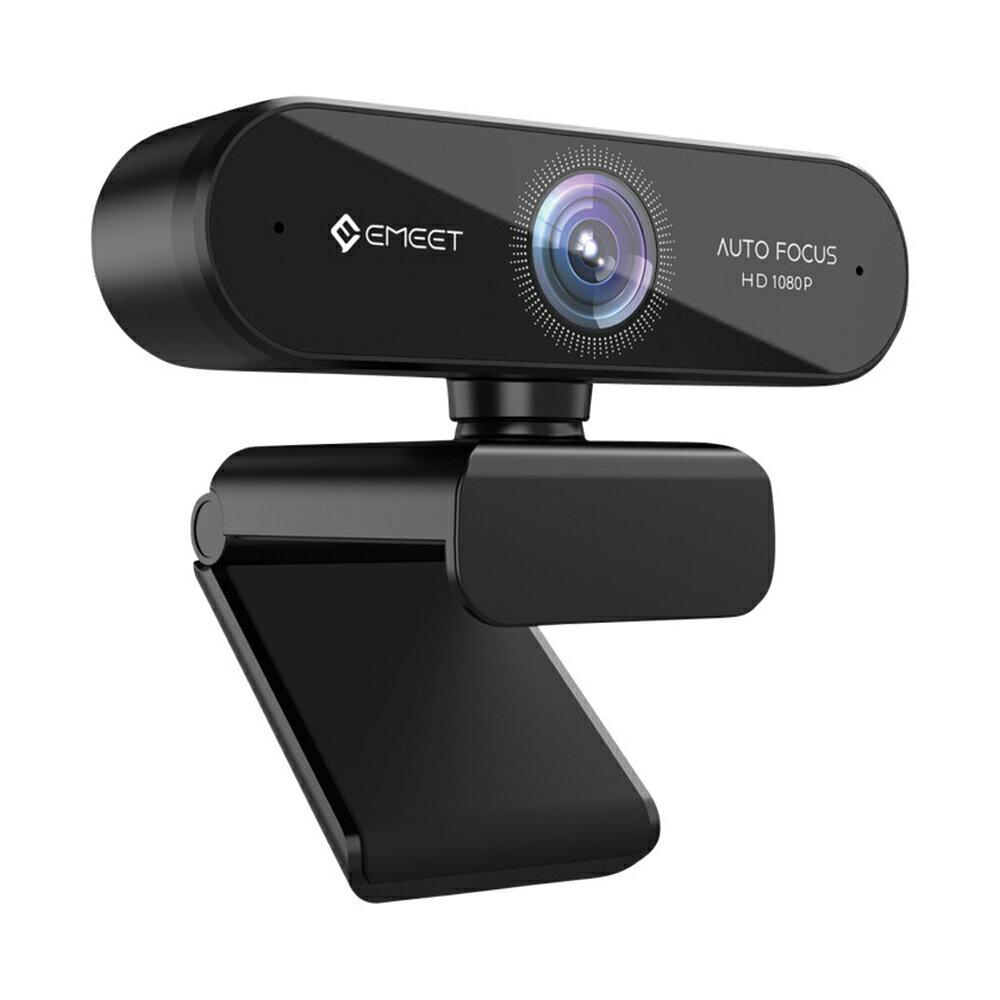 EMEET NOVA 網路攝影機/視訊攝影機/監視器/電腦攝像頭|WitsPer智選家