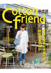 Cotton friend手作誌16:嬉遊之春 0