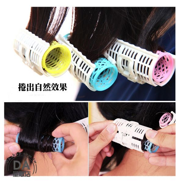 《DA量販店》樂天最低價 3個 韓國 空氣 雙層 髮捲 捲髮器 捲髮夾 捲髮卷 瀏海 梨花捲(58-256)