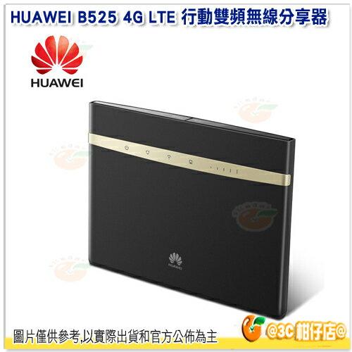 華為HuaweiB525s-65a4GLTE行動雙頻無線分享器公司貨含天線2支路由器網卡行動網路