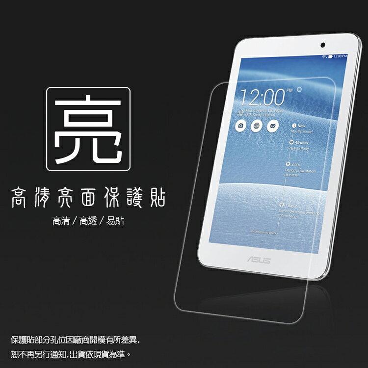 亮面螢幕保護貼 ASUS 華碩 MeMO Pad 7 ME176C/ME176/ME176CX K013 平板保護貼 軟性 亮貼 亮面貼 保護膜