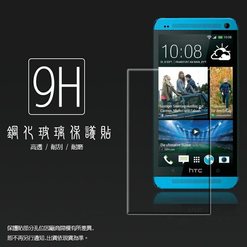 超高規格強化技術 HTC New One M7 801e 鋼化玻璃保護貼/強化保護貼/9H硬度/高透保護貼/防爆/防刮