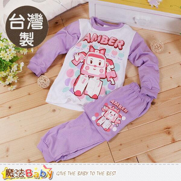 女童居家套裝 台灣製POLI正版純棉防蚊布套裝 魔法Baby~k60221