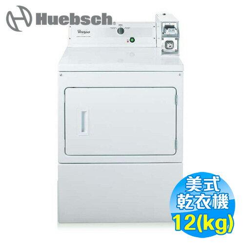 惠而浦 Whirlpool 12公斤投幣式乾衣機 CEM2763BQ
