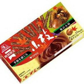 MORINAGA森永小枝巧克力棒-栗子 (61g)