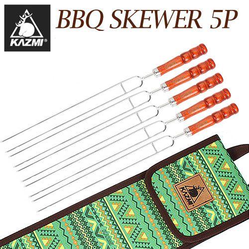 ├登山樂┤韓國KAZMI經典民族風BBQU型烤肉叉(5P)-綠#K5T3G004GR