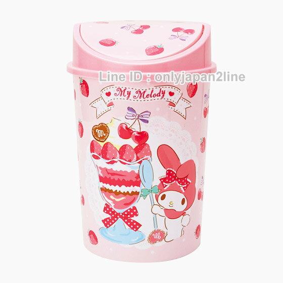 【真愛日本】17010500009掀蓋垃圾筒-MM草莓聖代粉  三麗鷗家族 Melody 美樂蒂  居家 收納桶 正品