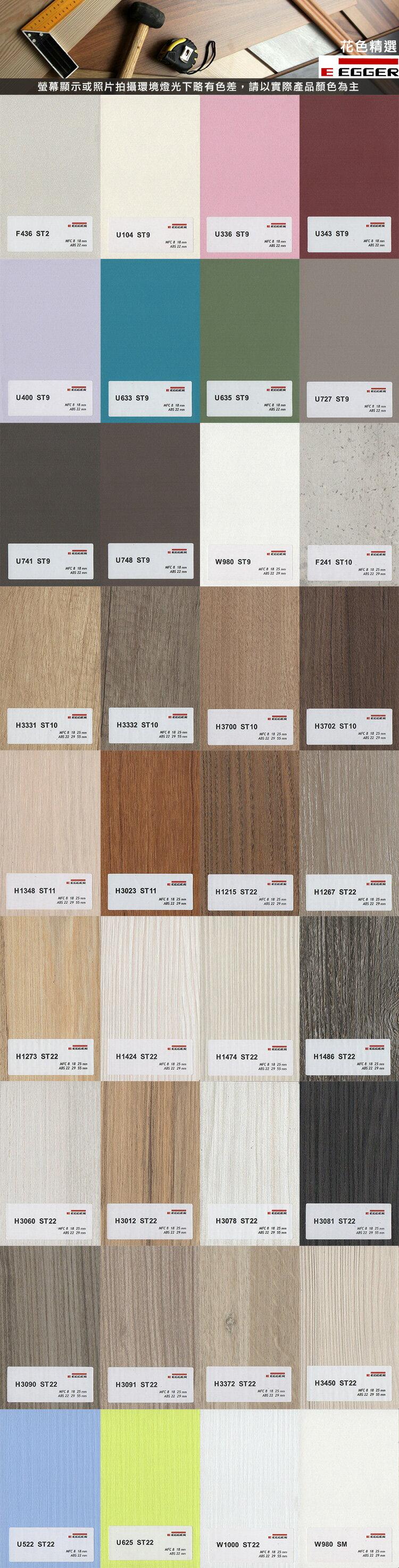 『全新嚴選』♞空間特工♞德國EGGER木地板木板板材 進口 超耐磨地板 塑合板 密集板 不變形 修繕裝潢 櫥櫃實木 1