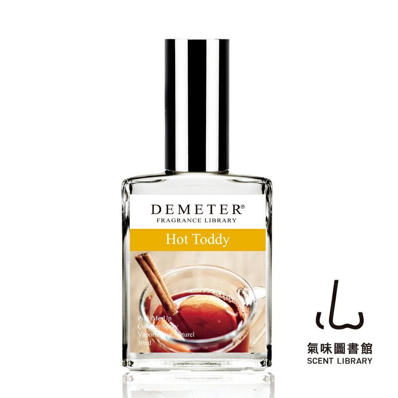 【氣味圖書館】5折 香甜托地甜酒香水30ml