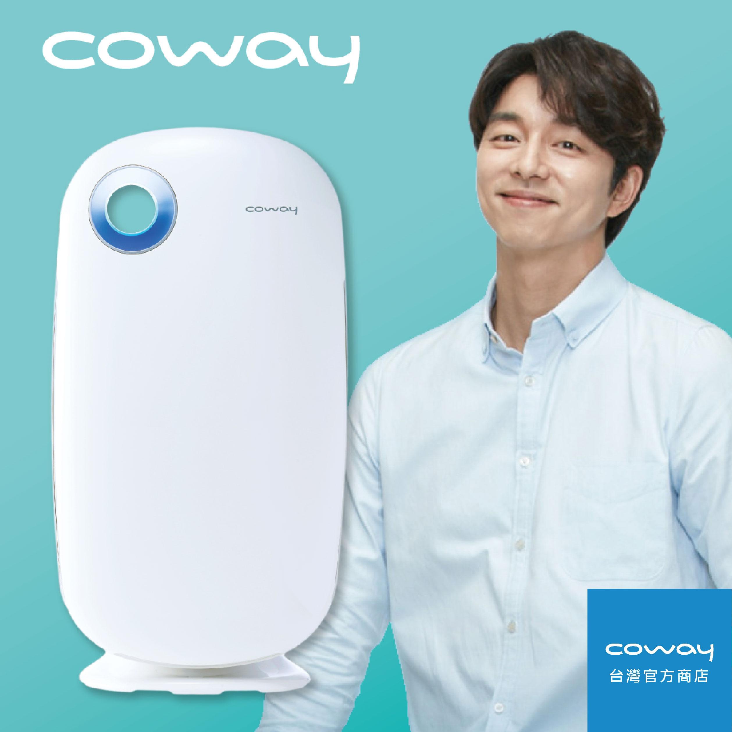 Coway 加護抗敏型空氣清淨機AP-1009CH~贈專用活性碳濾網兩片(市值$1600)
