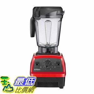 [107美國直購] Vitamix E320 Explorian Blender A1161528