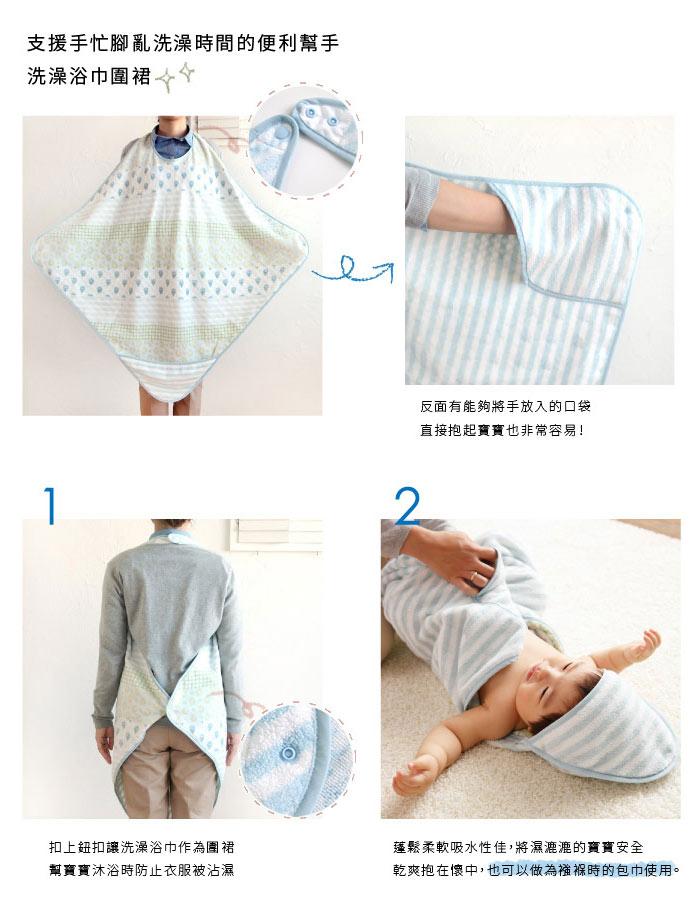Hoppetta - Souleiado - 芙蓉花漾洗澡浴巾圍裙 3
