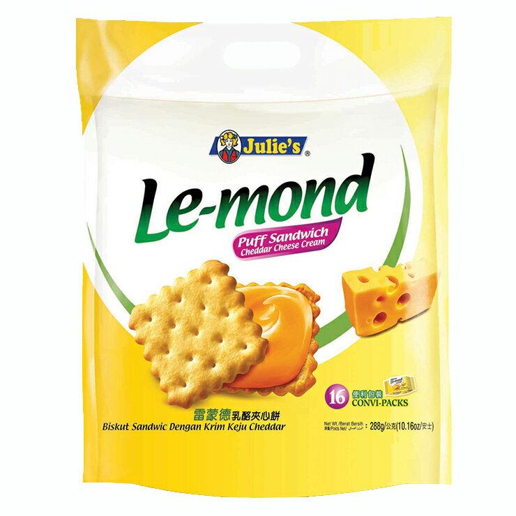 雷蒙德乳酪夾心餅乾 手提 ~288g